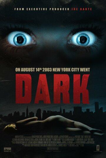 Фильм Темнота