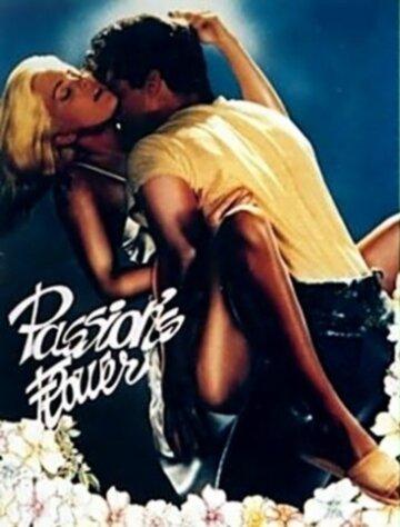 Цветок страсти (1991)