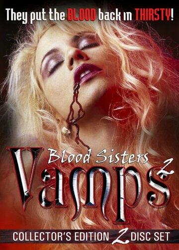 (Blood Sisters: Vamps 2)