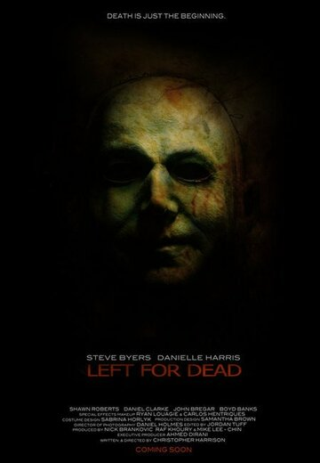 Ночь Дьявола (2007)