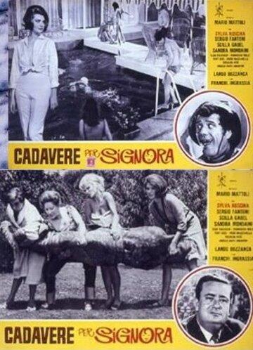 Труп для сеньоры (1964)