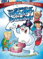 Смотреть онлайн Приключения Снеговика Фрости