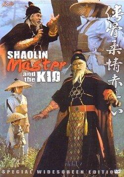 Скачать дораму Мастер Шаолиня и ребёнок Xia gu rou qing chi xi zin