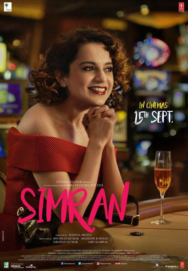 Симран (2017)