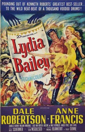 Лидия Бэйли (1952)