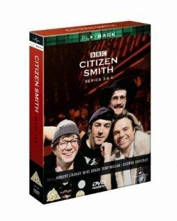 Гражданин Смит (1977) полный фильм