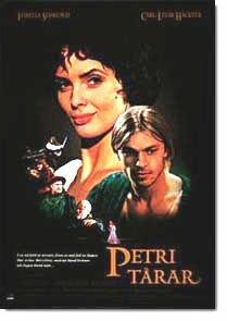 Слезы Святого Петра (1995)