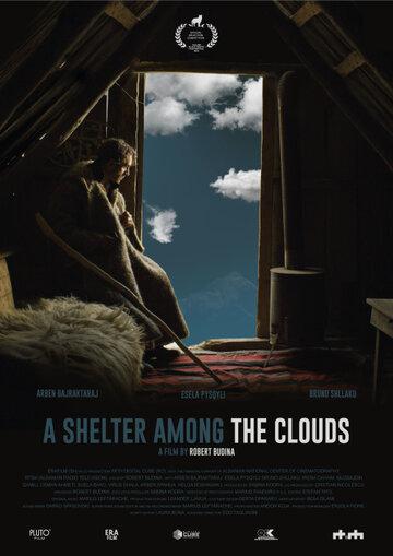 Убежище средь облаков 2018 | МоеКино