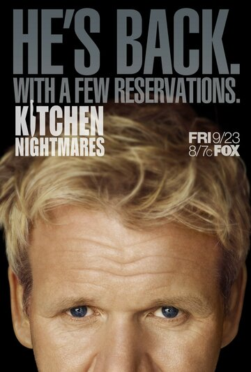 Кошмары на кухне (2007) полный фильм
