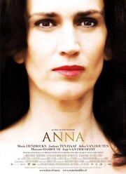 Анна (2007)