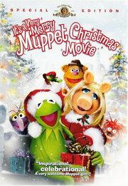 Очень маппетовское рождественское кино (2002)