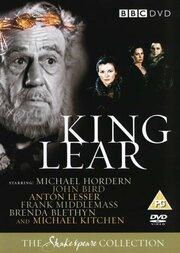 Король Лир (1982)