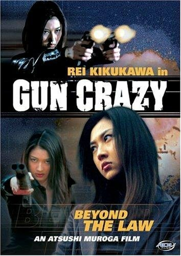 (Gun Crazy: Episode 1 - A Woman from Nowhere)