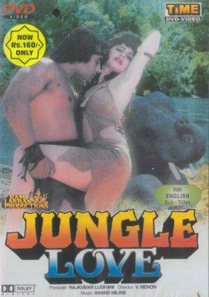 Любовь в джунглях