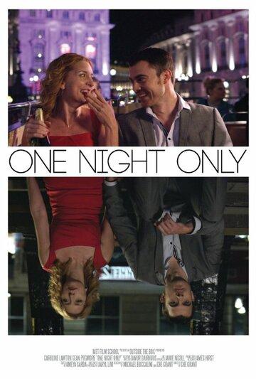 Только на одну ночь (One Night Only)