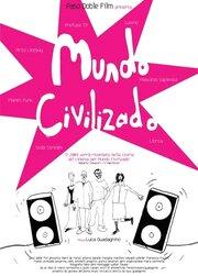Mundo civilizado (2003)