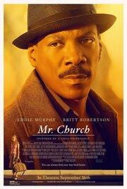 Мистер Черч (2016) полный фильм онлайн