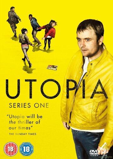 Watch Movie Утопия