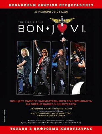 Bon Jovi: The Circle Tour