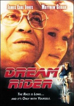 Велосипедист мечты (1993)
