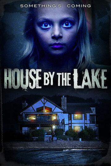 Дом у озера (2017)