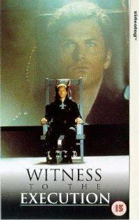 Свидетели казни
