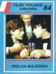 Большой пикник (1981)