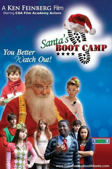 Учебный лагерь Санты смотреть онлайн