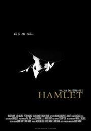 Гамлет (2011)