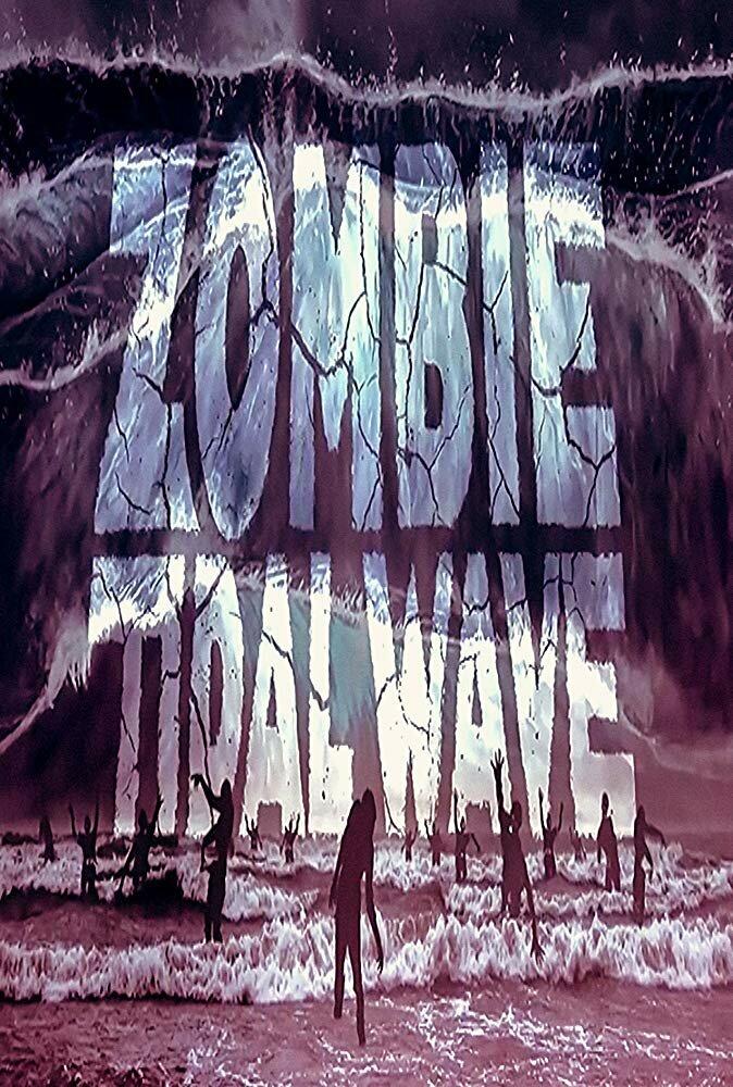 Приливная волна зомби 2019