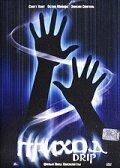 Приход (2005)
