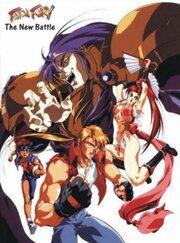 Фатальная ярость 2: Новая битва (1993)
