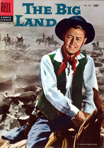 Большая земля (1957)