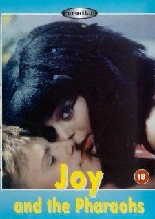 Джой у Фараона (1993) полный фильм онлайн
