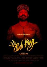 Король клуба