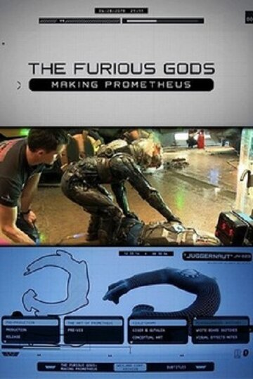 Ярость богов: Создание Прометея (2012) полный фильм онлайн