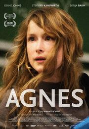 Агнес. История одной любви