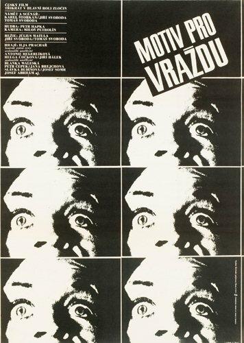 Мотив для убийства (1975)