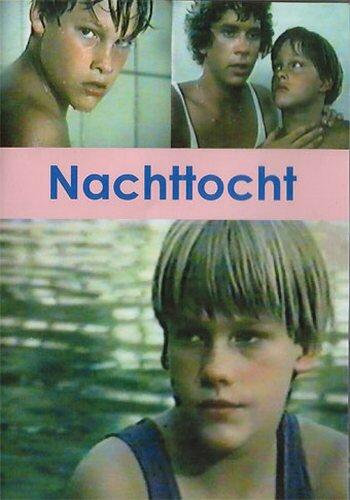 Ночной поход (1982) полный фильм онлайн