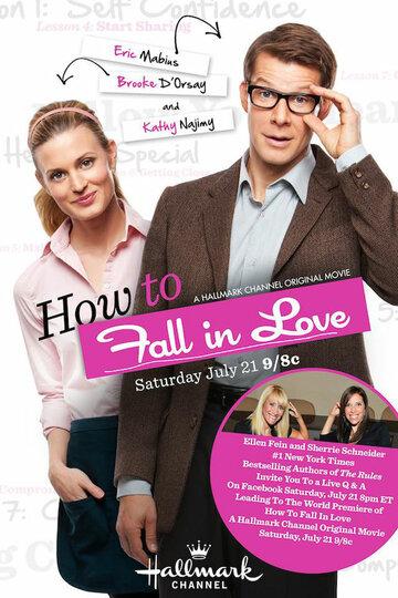 Как влюбиться (2012) смотреть онлайн HD720p в хорошем качестве бесплатно
