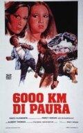 6000 километров страха (1978)