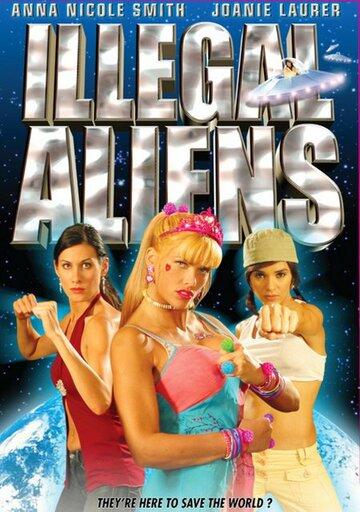 Смотреть онлайн Инопланетянки-нелегалы