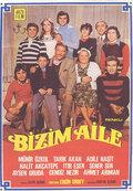 Наша семья (1975)