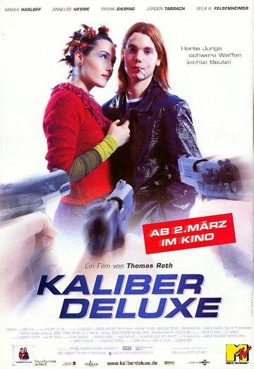 Кровавый уик-энд (2000)