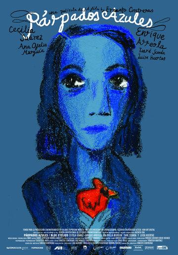 Голубые веки (Párpados azules)