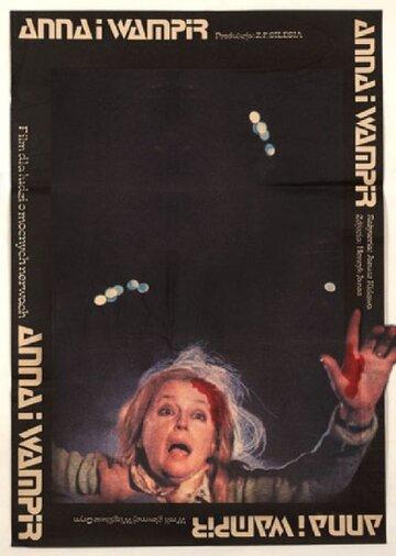 'Анна' и вампир (1981) полный фильм онлайн