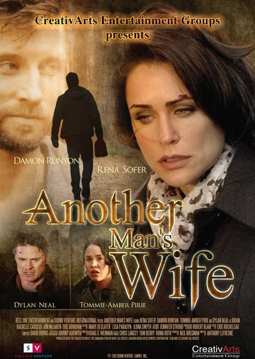 Чужая жена (2011)