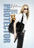 Защитница (2011)