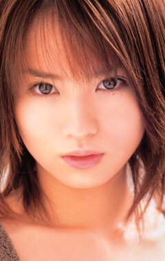 Yui Ichikawa Nude Photos 11