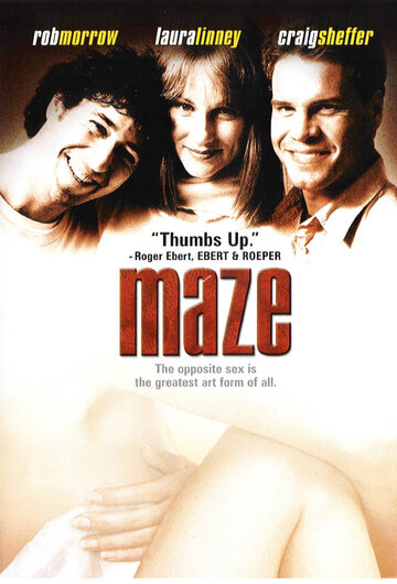 Мейз (2000)